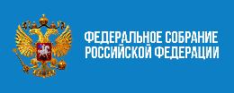 Федеральное собрание РФ